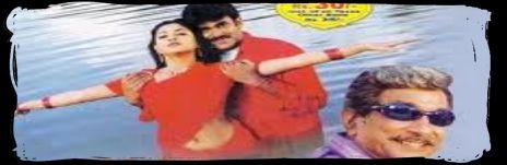 Download Saivam 2014 Tamil movie mp3 songs